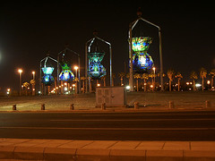 Giant Arabic Lamp at Night