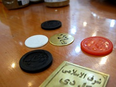 Tokens indicating the foods we order
