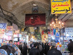 The Grand Bazaar in Tehran