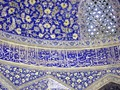 Qur'an verses