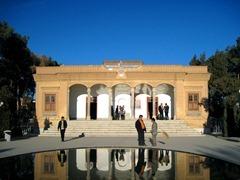 Atashkadeh (Zoroastrian Fire Temple)