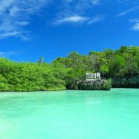 All You Need to Know about the Kei Islands of Maluku