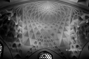 Ceiling of Ganjali Khan Bathhouse